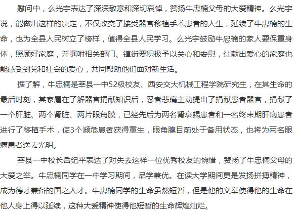 光宇曲谱_光宇游戏美女组图