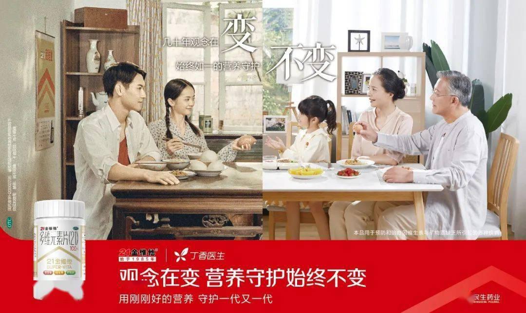"""速冻食品没有营养?外卖就是垃圾?算上新世纪中国人的三个""""吃得糊涂""""!如何吃得更健康?"""