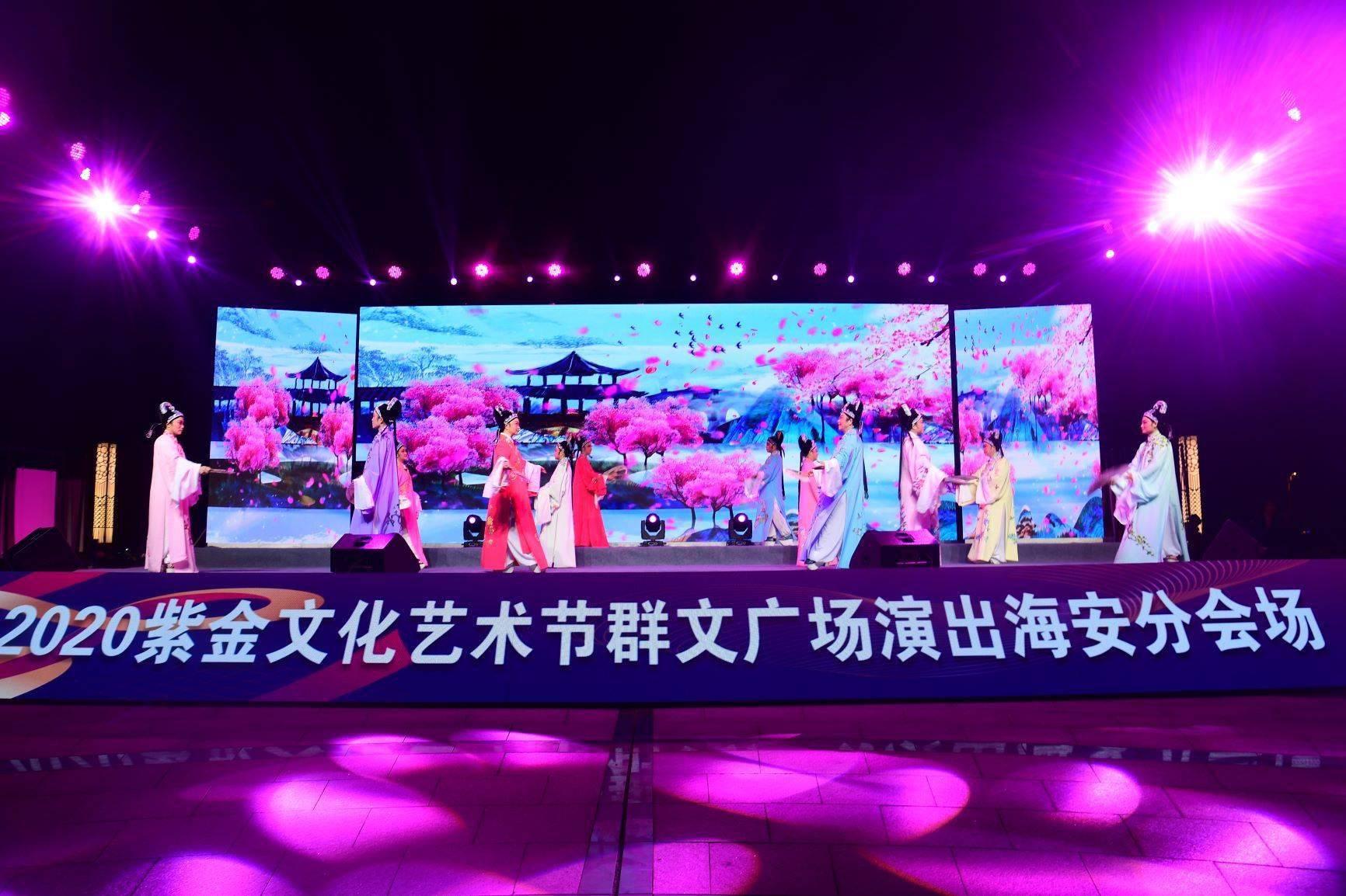 海安:共圆小康梦,起舞幸福城