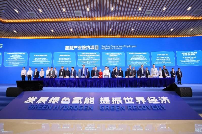 """<b>16大项目签约,全球氢能""""奥运""""2023年达成协议</b>"""