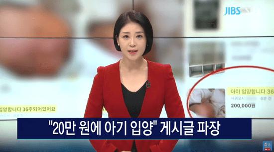 恒达首页韩国年轻妈妈二手网站卖娃:标价1200元人民币 称养不起(图1)