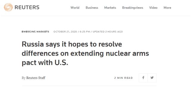 """俄美军控条约谈判""""僵局""""有进展?克宫:希望通过对话解决所有分歧"""