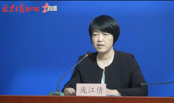前三季度北京经济增长由负转正,GDP同比增长0.1%