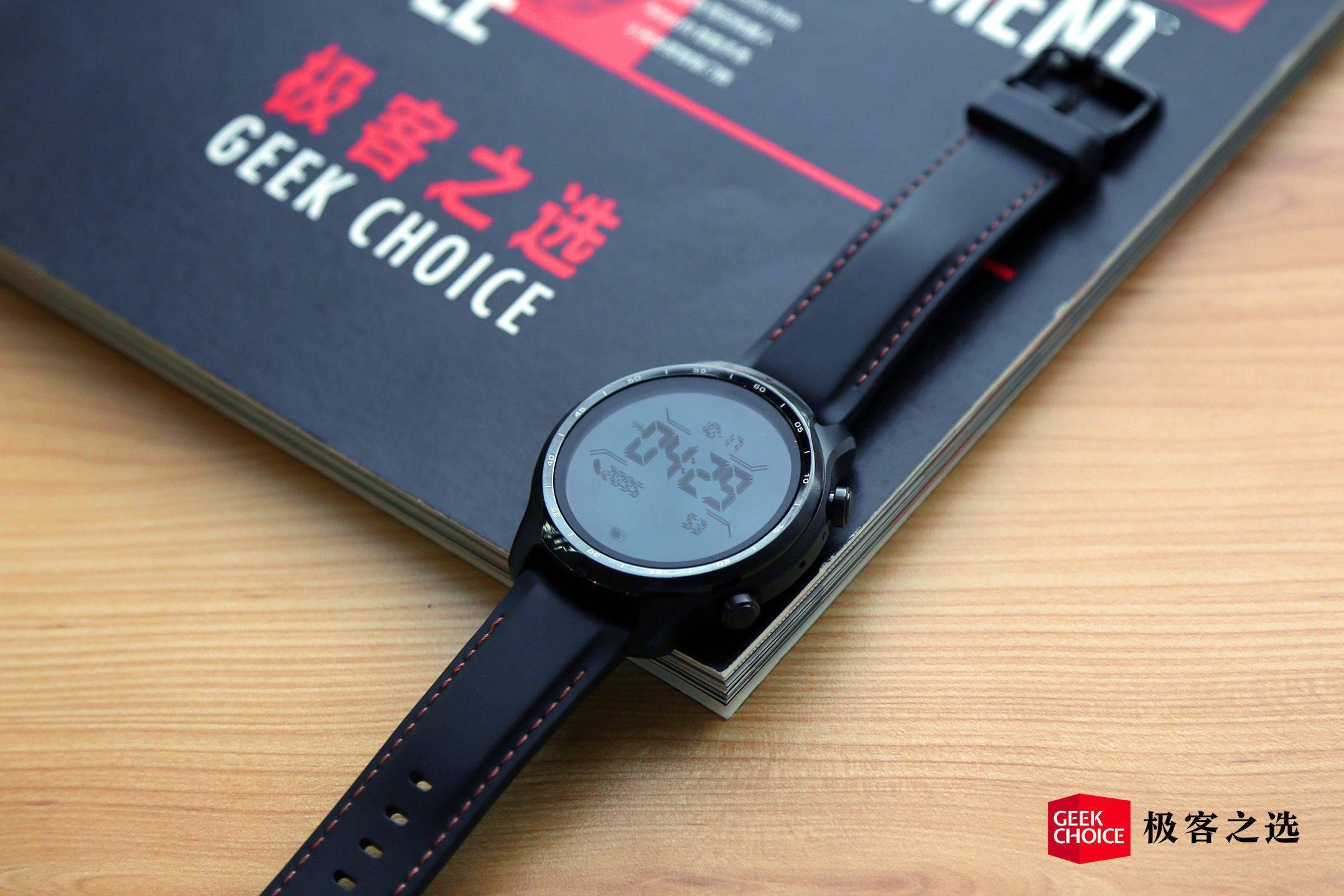 TicWatch Pro 3 体验:智能手表的集大成者