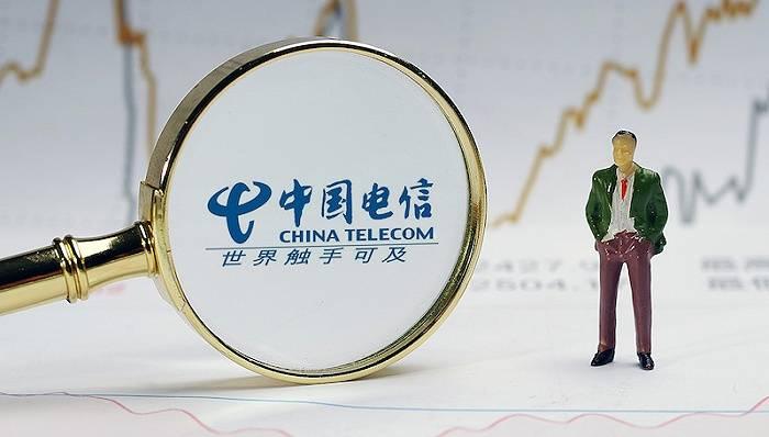 快看   中国电信前三季营收2926亿元,5G套餐用户数达6480万户