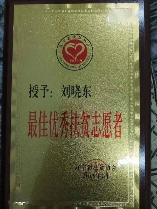 阜蒙县富荣镇人口普查_人口普查