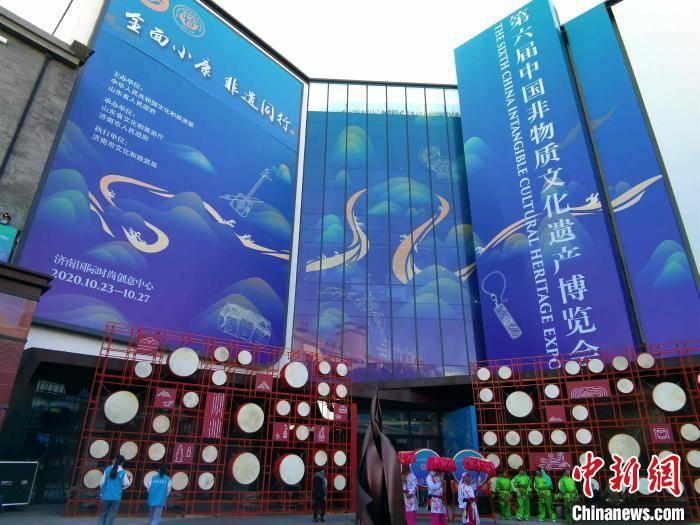 沿黄九省份非遗亮相第六届中国非遗博览会活态传承黄河文化