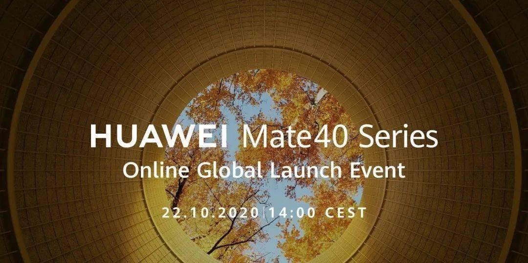 华为Mate 40系列正式发布:麒麟9000、百倍变焦五摄打造未来旗舰