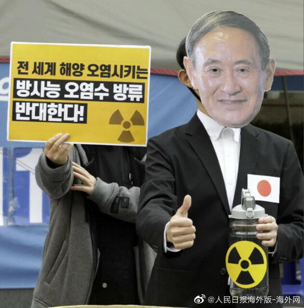 日本欲将百万吨核污水排入海水 韩媒社论:你若强行 后果自负