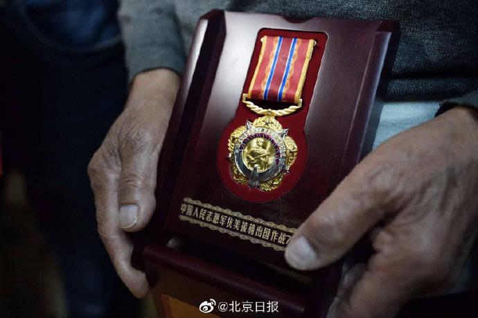 太棒了!失去抗美援朝纪念章,老人们被授予了