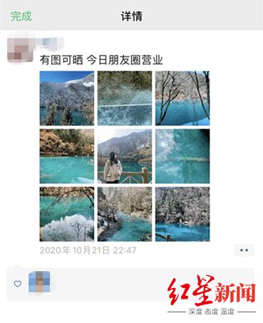 华尔街日报记者再访武汉拍下的这一幕 让海外网友感慨不已