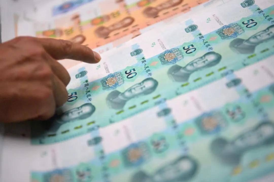 金融罚款上限将提高至2000万元!严禁数字代币发行!这部法律迎17年来首次大修→