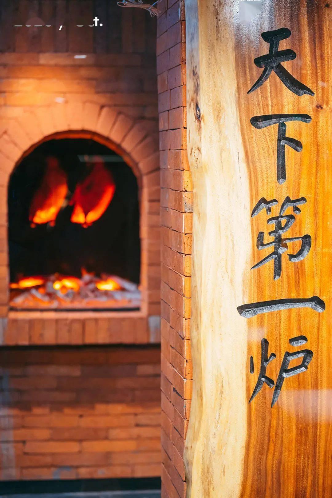 云龙湖畔新开的神仙馆子,藏着『天下第一炉』,和一桌桌令人叫绝的好菜!