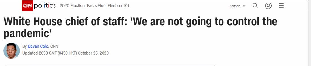 """""""我们不会去控制疫情"""",此话出自白宫……"""
