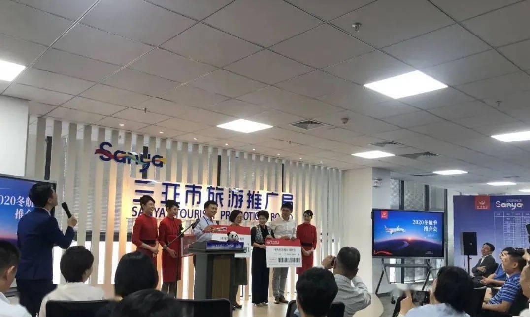 三亚将新增至石家庄、西宁等多条航线 加密北京、川渝地区航线