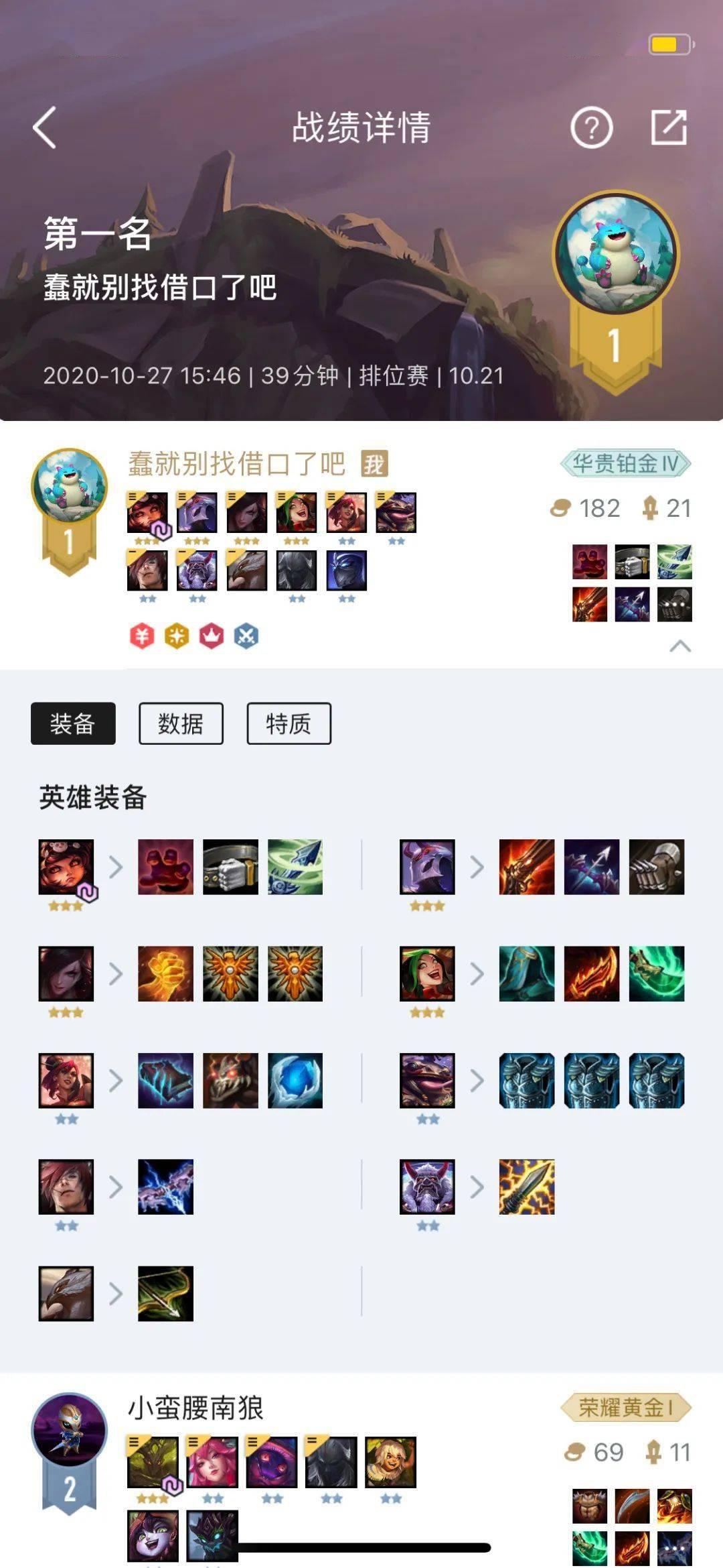 十三人口福星_天选福星塔姆图片
