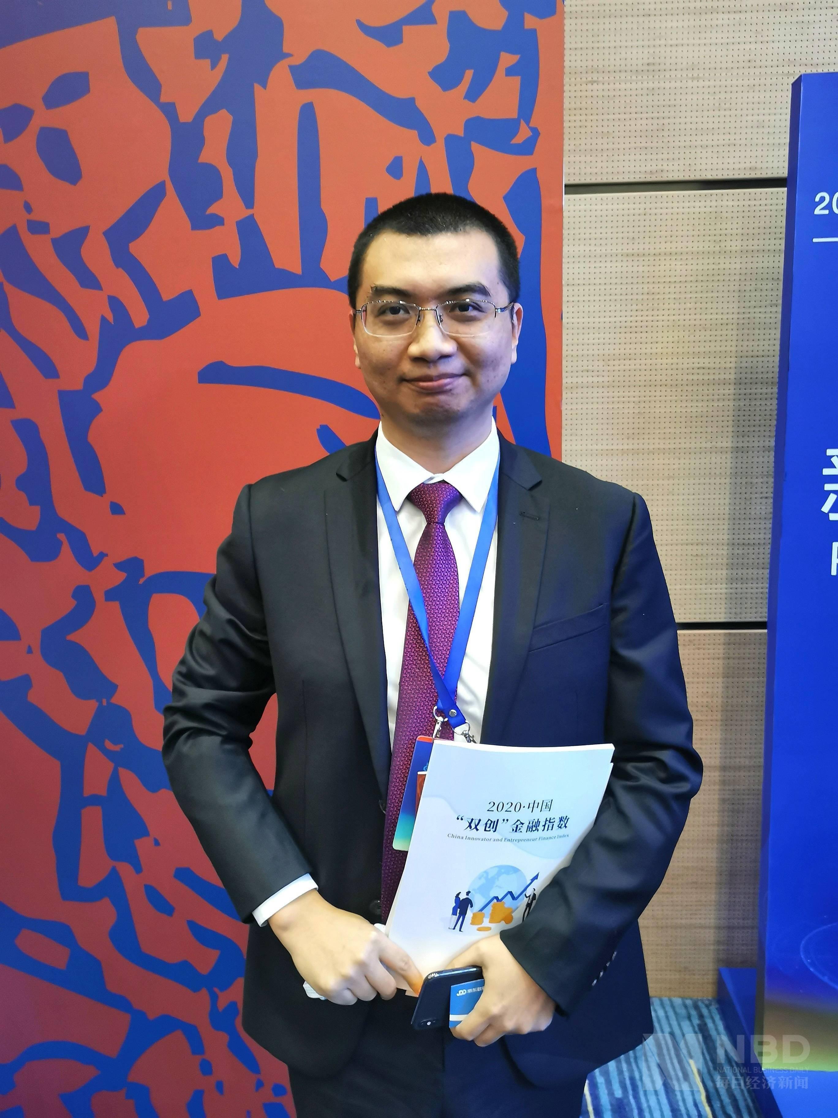 专访中国(深圳)综合开发研究院金融与现代产业研究所副所长余凌曲:成都作为金融中心的