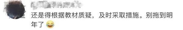 """疾控专家冯子健谈新冠""""环境传人""""现象:目前还是个例"""