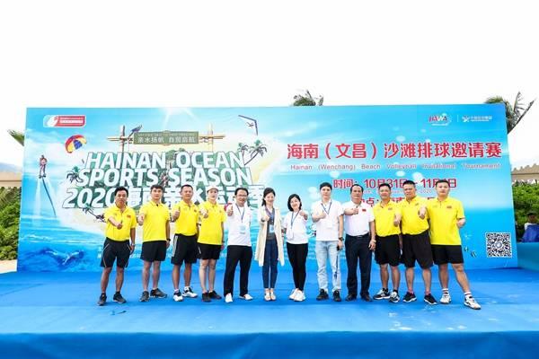 2020海南亲水运动季海南(文昌)沙滩排球邀请赛激情开赛