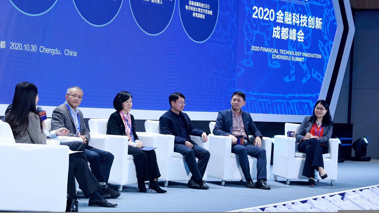 无科技不金融监管也将更加智能化多位大咖共话金融科技创新未来