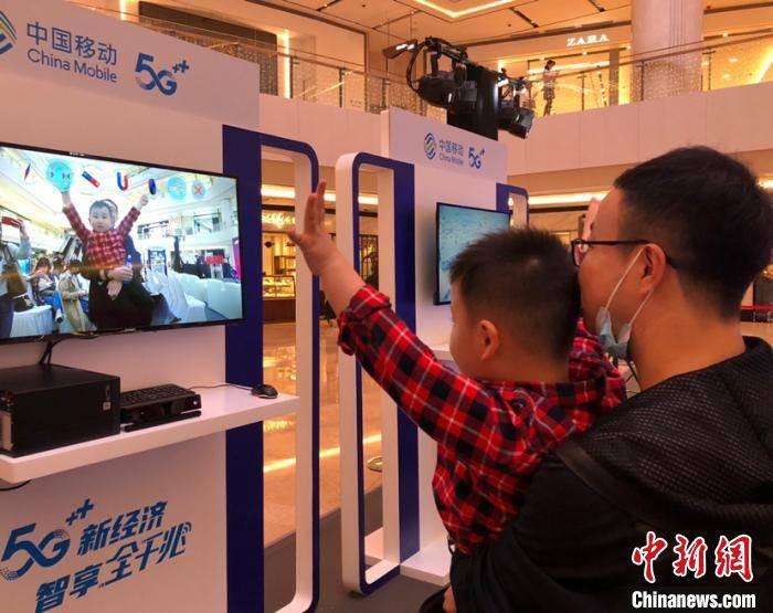 """上海发布""""全千兆示范商圈""""赋能新消费"""