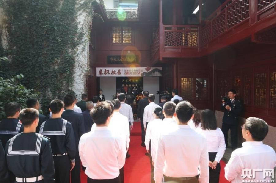 朱枫故居国家安全教育基地新展开放