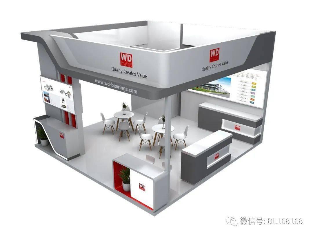 中彩网:万泰集团将出席2020年上海国际压缩机及设备展览会