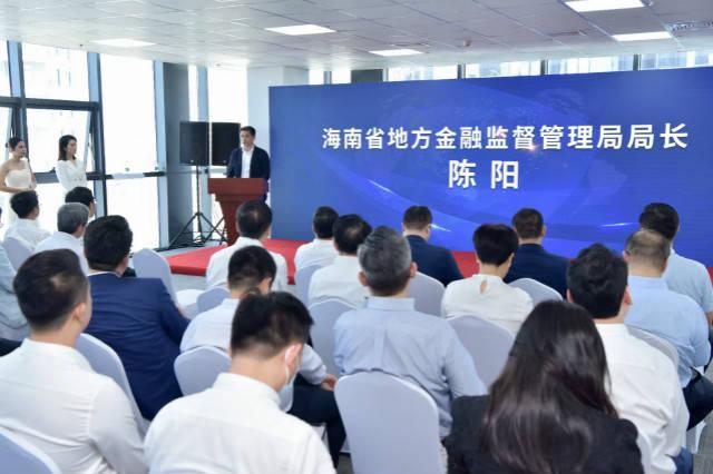 三亚国际资产交易中心开业:开展跨境资产转让,激活积分交易