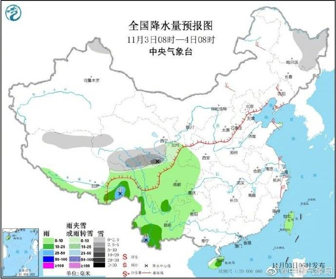 """台风""""天鹅""""南海掀风雨 青藏高原有雨雪"""