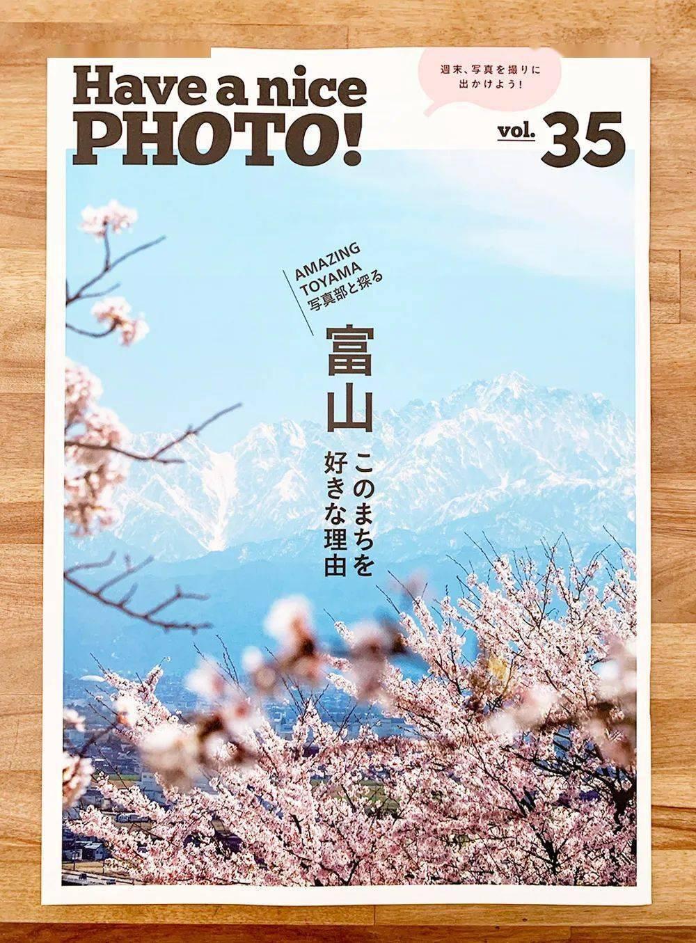 海报 | 轻松惬意的日本杂志封面设计欣赏!