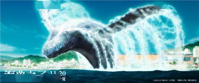 动画电影《海兽之子》曝绝美主题海报 在星辰大海间探索宇宙无限奥秘