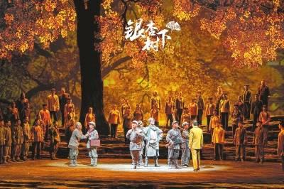 民族歌剧《银杏树下》首次与观众见面
