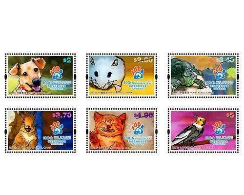 2021年上半年中国香港邮票发行计划