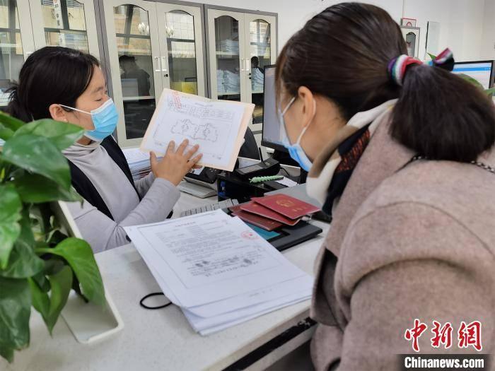 """西宁新市民纳入公积金制度 """"互联网+""""提供个性化服务"""