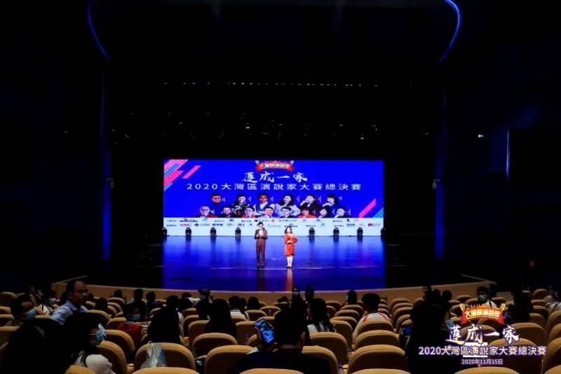 青年讲湾区故事!2020大湾区演说家大赛在广州南沙举办