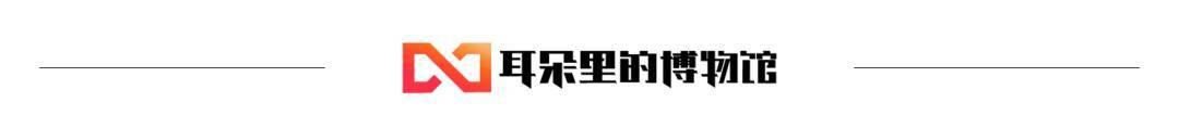 """""""凡学""""爆火,李白、刘邦、吴承恩:这些我们早玩过了"""