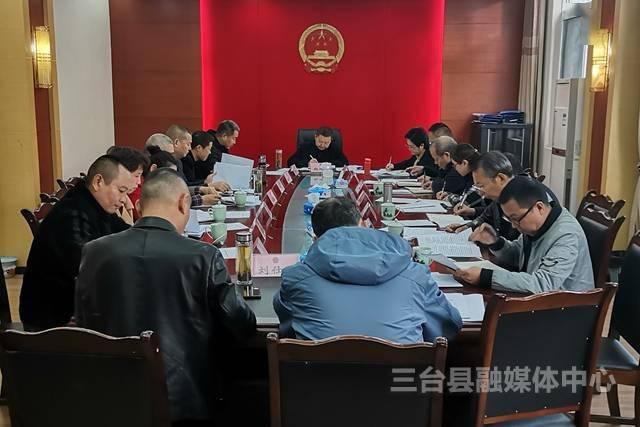 县人大常委会召开党组扩大会议