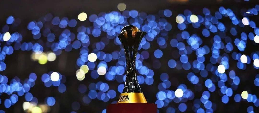 2020世俱杯延迟至2021年举办 北京冬奥会检验赛已征集14家资助企业