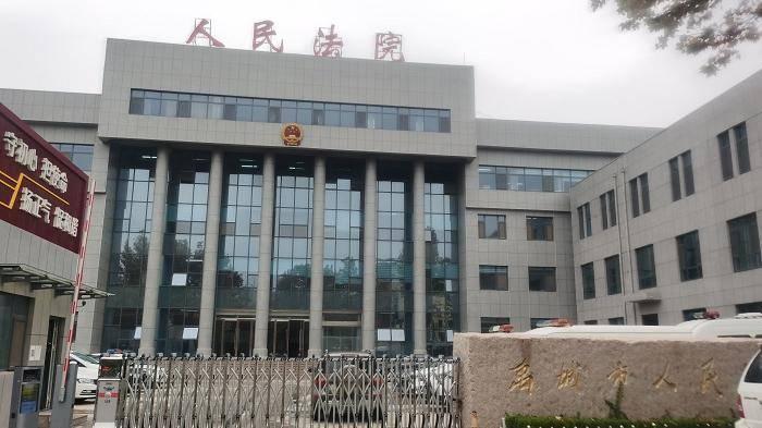 """山东禹城法院通报""""女子被虐致死""""一案将延期审理"""