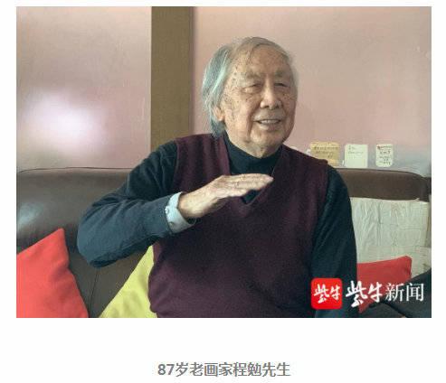 """30年一幅画!南京87岁老画家呕心沥血创作""""南京大屠杀""""木刻组画"""