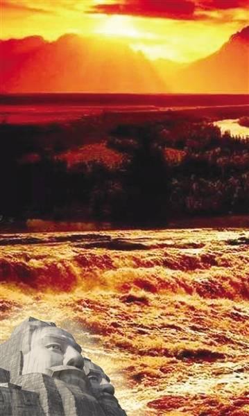 仰韶与黄河
