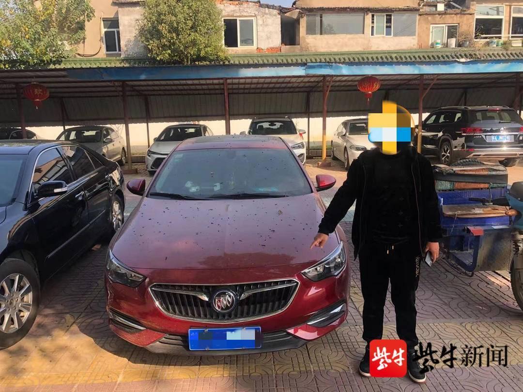 丈夫无证驾驶出门,妻子愤而报警举报