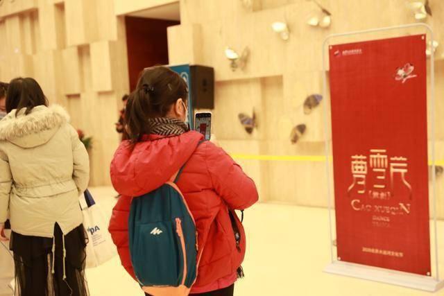海淀舞剧《曹雪芹》亮相2020北京大运河文化节