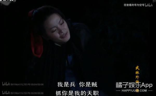 还记得《武林别传》的展红绫吗?她退圈后当跳舞教师了?(图8)