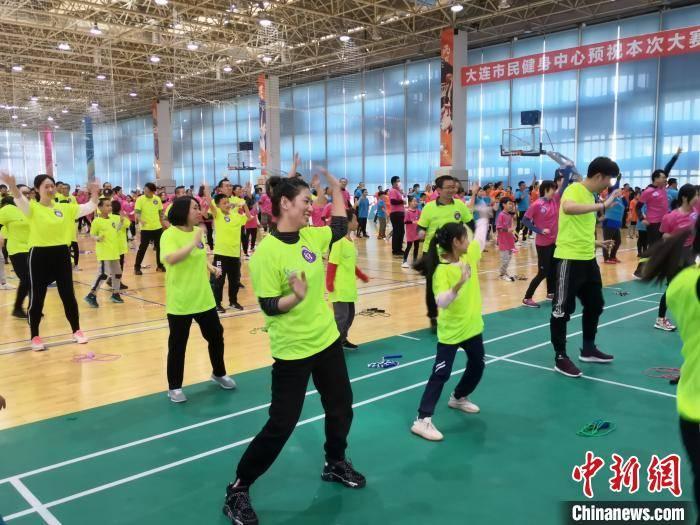 2020全国家庭健身挑战赛大连开赛