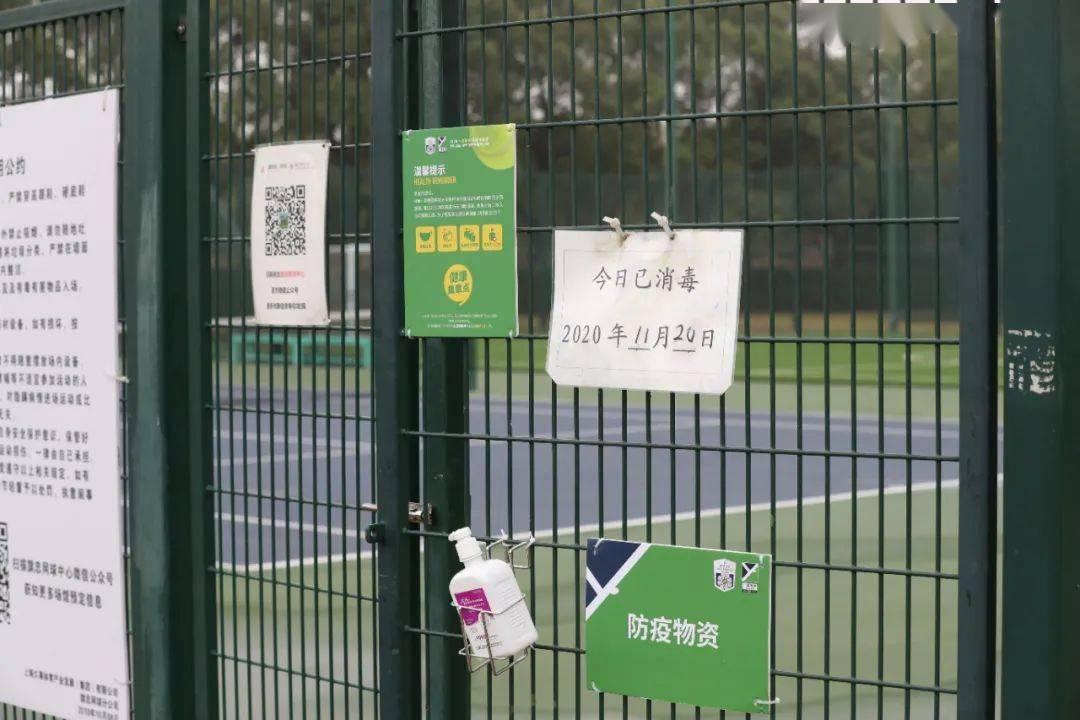 爱网球,远在胜负之外