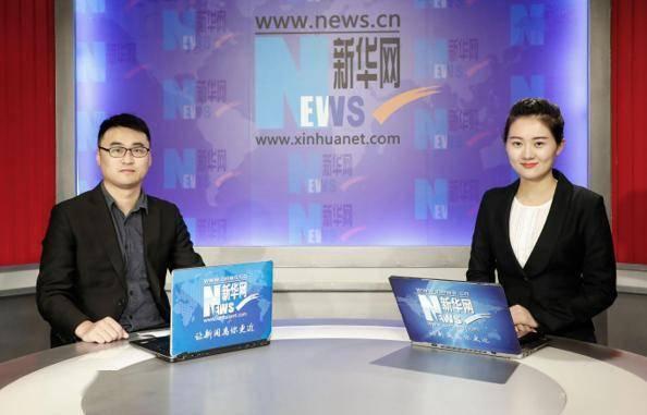 """新华社教育主管部门称赞""""数智""""激活教育高质量发展新引擎"""