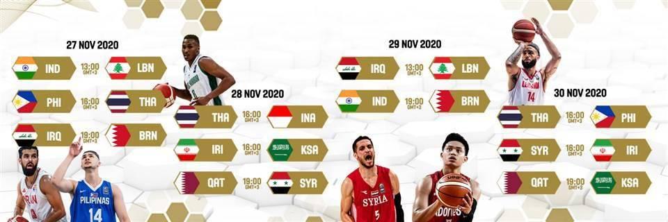 亚洲杯预选赛赛程调整,中国男篮比赛延期