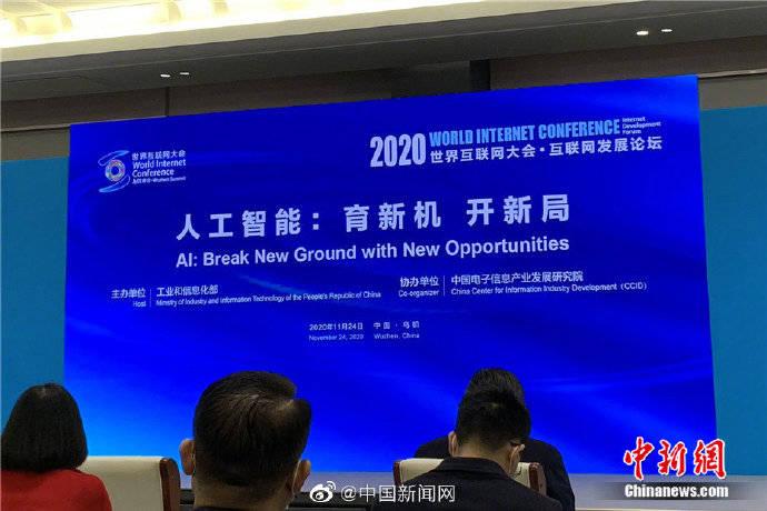 中国科学院院士王怀民:算法不会让大量的人成为废人