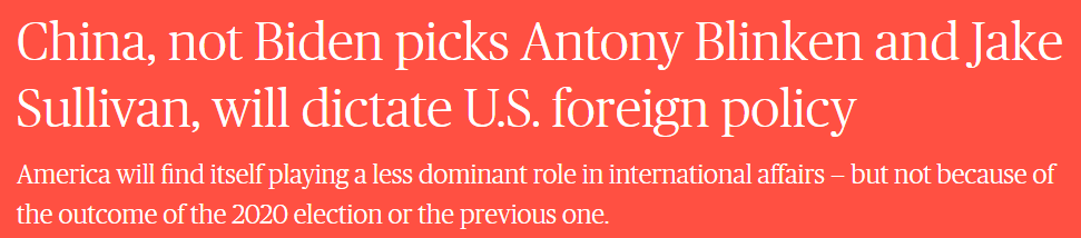 """美国智库""""国防重点"""":支配美国未来外交政策的不是国务卿,是中国"""